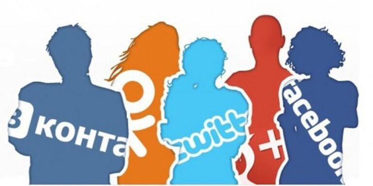 Соцсети бывшего: почему не стоит за ними следить